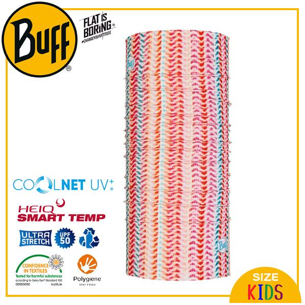 【BUFF 西班牙 兒童 Coolnet 抗UV頭巾 活力迴圈】120081/圍脖/帽子/口罩/圍巾/吸溼排汗