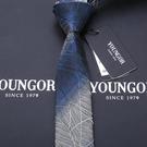 【新款】領帶男士正裝商務韓版真絲英倫學生結婚禮盒裝送領夾 降價兩天