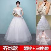 孕婦婚紗禮服2018新款韓版一字肩齊地新娘簡約孕婦婚紗顯瘦禮服 DJ461『毛菇小象』