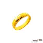 J'code真愛密碼 恆愛黃金男戒指