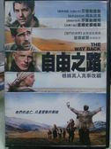 挖寶二手片-H13-052-正版DVD*電影【自由之路】-吉姆史特格斯*艾德哈里斯