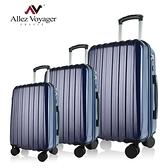 登機箱 行李箱 旅行箱 20+24+28吋三件組 PC鏡面抗撞耐壓 奧莉薇閣 移動城堡系列 深藍