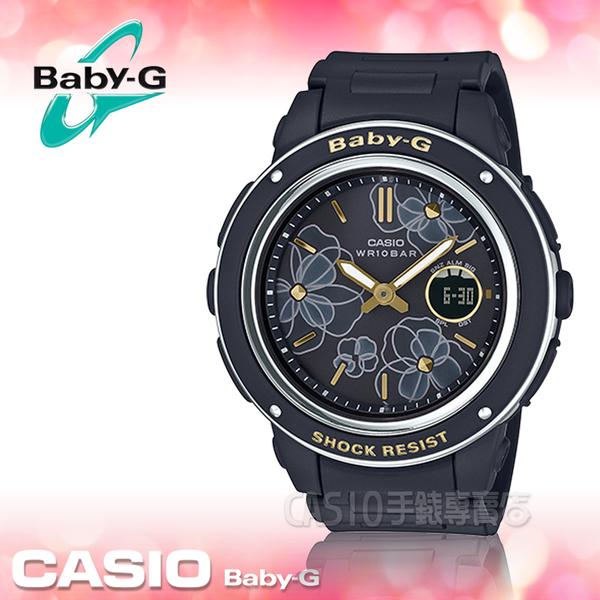 CASIO手錶專賣店 BGA-150FL-1A CASIO BABY-G 雙顯女錶 橡膠錶帶 黑 BGA-150FL