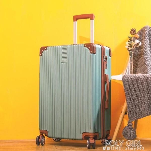 行李箱ins網紅女復古拉桿密碼箱學生24/28寸大容量男旅行皮箱子 ATF 夏季新品