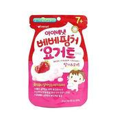 ivenet 愛唯一優格豆豆餅(20g)-草莓 7M+