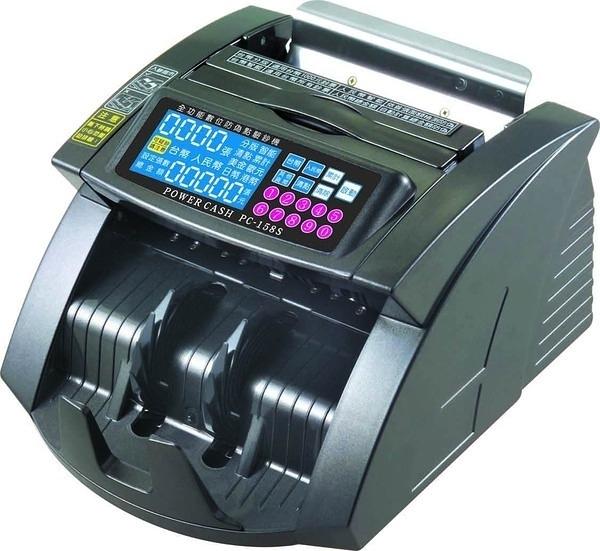 Power Cash PC-158S 六國 頂級數位防偽點驗鈔機 點鈔機 (台幣 人民幣 美金 歐元 日圓 港幣)