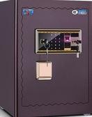 辦公全鋼防撬專利鎖扣防盜正品曲線單門 指紋密碼鎖保險箱TA5100【雅居屋】