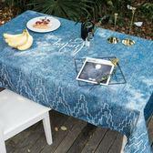桌布桌巾布藝工業風棉麻餐桌布茶幾書桌布【南風小舖】