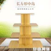 木質展示架化妝品櫃母嬰中島櫃展示櫃產品陳列櫃禮品堆頭貨架CY 自由角落