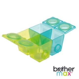 【愛吾兒】英國 Brother Max 大號副食品分裝盒 (四入) 170ml/盒  贈專用筆*1