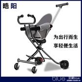 溜娃神器帶娃五輪遛娃神器嬰兒手推車兒童三輪車1-3-6歲輕便折疊  深藏blue YYJ