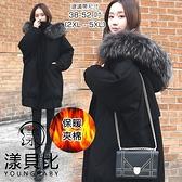 【YOUNGBABY中大碼】大毛領帽保暖夾羽絨棉加厚斜口袋長外套.黑