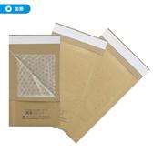 (量販6包)《加新》9K防震氣泡袋(10個入/包) 77B6 (防震袋/由任袋/牛皮紙袋)
