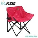 【KAZMI 韓國 KZM 印花休閒折疊椅《紅》】K20T1C018/露營椅/導演椅/摺疊椅/休閒椅