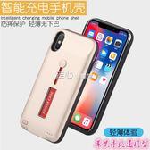 蘋果X專用背夾充電寶iphone6s電池超薄8P手機殼7plus無線便攜通用igo 走心小賣場