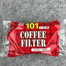 【沐湛咖啡】KALITA 日本進口 101 無漂白 扇形濾紙 (1~2人) 100入