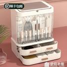 化妝品收納整理盒網紅化妝鏡一體帶防塵家用梳妝台口紅桌面置物架 夢幻小鎮ATT