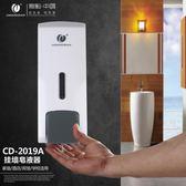 創點酒店浴室壁掛式雙頭皂液器洗手液瓶洗發水沐浴液盒CD2019【onecity】