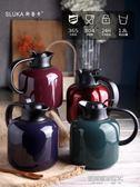 保溫壺保溫壺家用304不銹鋼保溫水壺歐式暖水壺保溫瓶熱水瓶便攜  凱斯盾數位3c