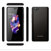 台哥大-Amazing A32/1G8G-黑(新品)