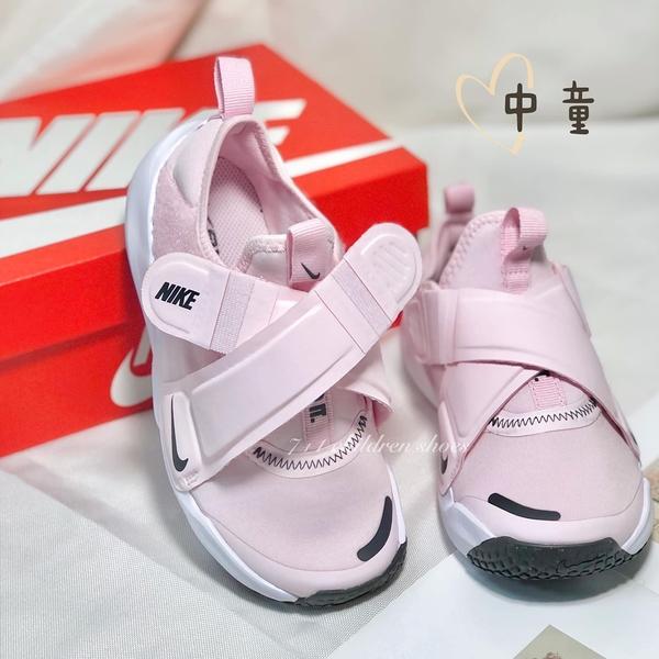 《7+1童鞋》中童 NIKE Flex Advance 輕量透氣 緩震運動鞋 慢跑鞋 H865 粉色
