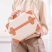 復古手提箱子小行李箱輕便大容量化妝品可愛14寸小號學生女小清新 js27054『紅袖伊人』