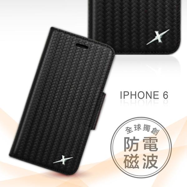 X-SHELL 戀上IPHONE 6/6S 精緻編織紋真皮皮套 尊爵黑