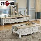客廳家具歐式電視櫃茶幾組合套餐法式大理石...