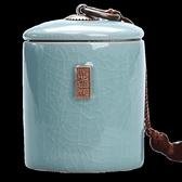 茶葉罐弘博臻品密封茶葉罐陶瓷茶盒茶倉旅行儲物罐普洱罐存茶罐茶具 貝芙莉