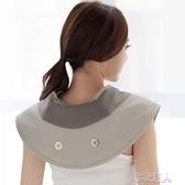 勁肩頸椎肩背按摩器儀敲打樂披肩式頸肩電動自動錘加熱家用捶YJT 【快速出貨】