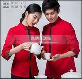 酒店服務員工作服春夏短袖男女款 時尚拼接工作裝速食飲網咖啡廳LG-882109