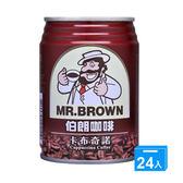 金車伯朗卡布奇諾咖啡240ML*24【愛買】
