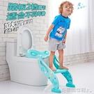 兒童馬桶階梯式坐便器 寶寶輔助式加大號坐便圈 男女孩折疊坐便椅 MKS 快速出貨