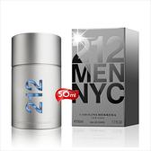 【送禮物】212都會男性淡香水-50mL [32628]木質香調