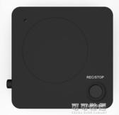 時立minitbox高清電視錄像盒免電腦外置視頻采集盒支持定時錄制YJT 交換禮物