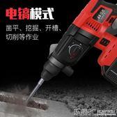 充電電鑽 無刷充電電錘鋰電沖擊鉆 電鉆電鎬工業級三用鋰電池多功能 JD 玩趣3C