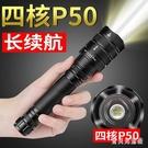 強光手電筒可充電超亮遠射多功能手電筒 B...
