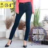 鉛筆褲--個性貓鬚刷痕印染鈕扣亮片蕾絲口袋顯瘦牛仔長褲(藍M-3L)-C108眼圈熊中大尺碼