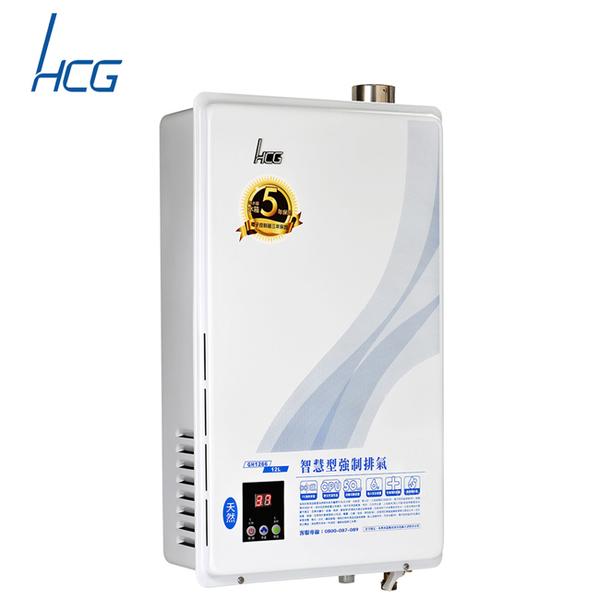 政府節能補助2000 和成HCG 熱水器 12L數位恆溫強制排氣熱水器 GH1266 送原廠基本安裝