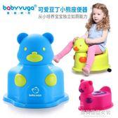 大號抽屜式兒童坐便器 寶寶坐便器 嬰幼兒尿便盆 小孩馬桶座便器【蘇荷精品女裝】IGO