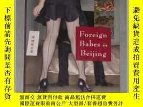 二手書博民逛書店英文原版罕見Foreign Babes in Beijing b