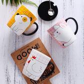創意大容量陶瓷杯子馬克杯帶蓋勺咖啡杯卡通情侶杯牛奶早餐杯水杯