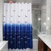618好康又一發||北歐衛生間防水加厚防霉淋浴隔斷簾23