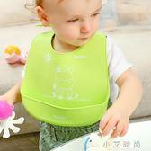嬰兒圍嘴 嬰兒圍嘴寶寶吃飯防水全硅膠圍兜新生兒飯兜季立體口水巾食飯兜 小艾時尚