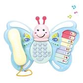 免運 兒童電子琴寶寶多功能音樂電話嬰幼兒早教益智玩具鋼琴女孩1-3歲