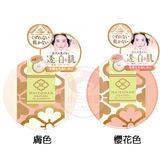 SANA 莎娜 舞孃蜜粉(6.5g) 2色可選【小三美日】