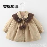 嬰兒羊羔毛外套 女童羊羔毛外套加絨加厚女寶寶冬裝嬰兒韓版保暖洋氣童裝外穿棉衣 coco