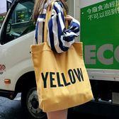 新品-慵懶風文藝帆布大包女側背ins韓國簡約百搭大容量手提環保購物袋 潮人女鞋