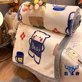 加厚冬季毛毯被子午睡辦公室沙發鋪床保暖小毛毯【古怪舍】