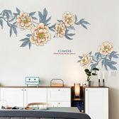 大型復古水墨花卉客廳沙發電視背景墻貼畫溫馨臥室床頭裝飾品貼畫WY